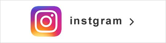 永江理恵 Instagram インスタグラム
