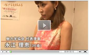 テレビ東京「生きるを伝える」  2016年12月3日放送