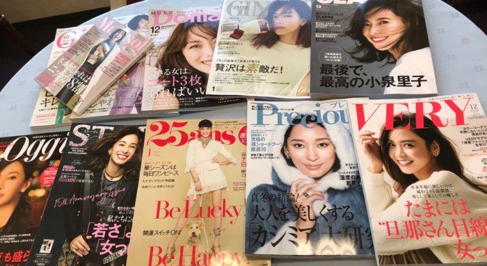 [東京]2/9ファッション美容魅力学のご案内 受講生募集中