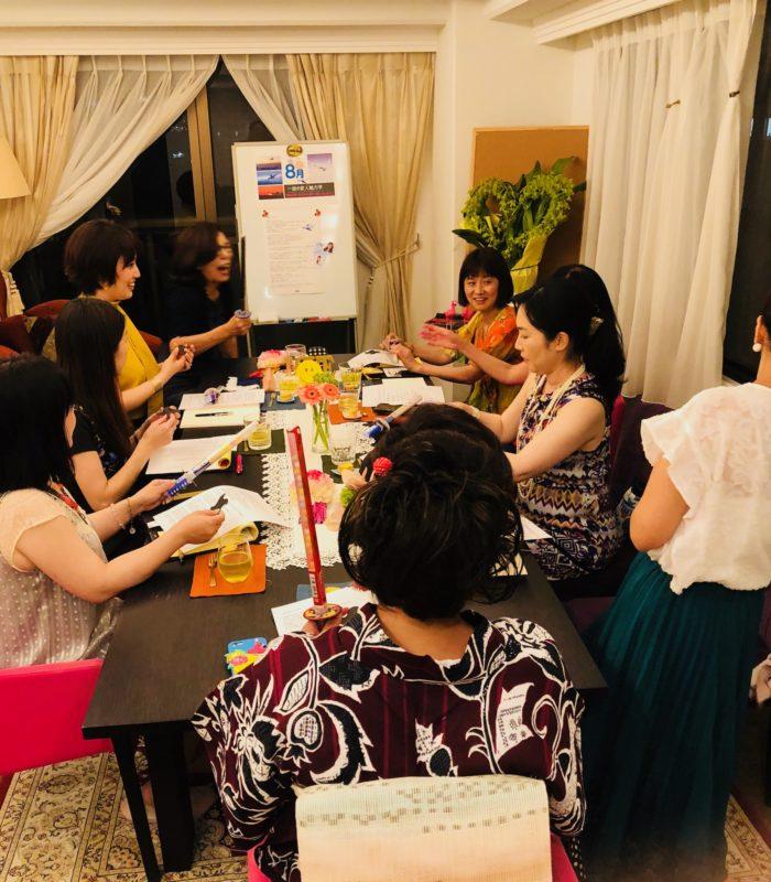 2018/9 魅力学無料体験のお知らせ