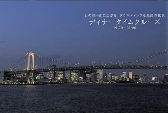 7/20 東京魅力学 サマーチャリティパーティのお知らせ